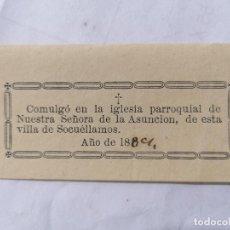 Postales: 2 RECUERDOS DE COMULGAR EN LA PARROQUIA DE NTRA SRA DE LA ASUNCION, SOCUELLAMOS, AÑO 1894. Lote 269136708