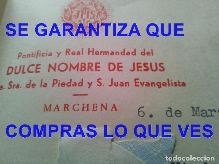 MARCHENA HERMANDAD DULCE NOMBRE DE JESUS SOBRE CARTA A ORFEBRE SEVILLA E4 (Postales - Postales Temáticas - Religiosas y Recordatorios)