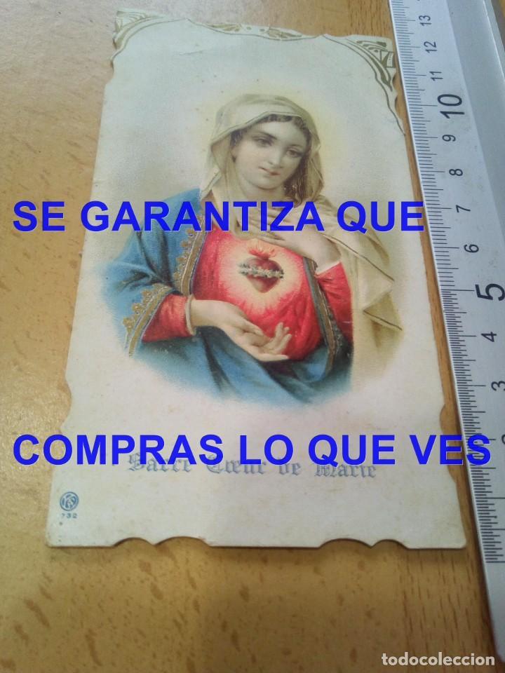 1925 SAGRADO CORAZON DE MARIA ASPIRACIONES ESTAMPA RECORDATORIO E5 (Postales - Postales Temáticas - Religiosas y Recordatorios)