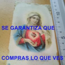 Postales: 1925 SAGRADO CORAZON DE MARIA ASPIRACIONES ESTAMPA RECORDATORIO E5. Lote 269735833