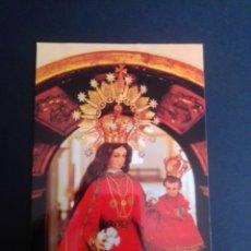 Postales: POSTAL DE NTRA.SRA.DE LA CABEZA. POZO AMARGO. CUENCA.. Lote 269993888