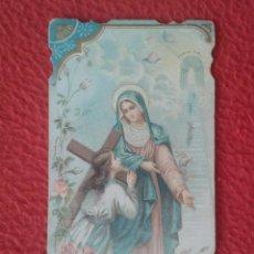 Postales: TARJETA ESTAMPA RELIGIOSA RECORDATORIO RELIGIOSO PLEGARIA ESTAMPERÍA SAGRADO CORAZÓN BARCELONA 1897.. Lote 270000348