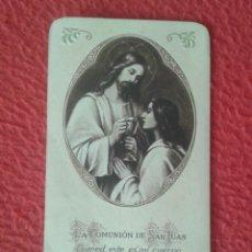 Postales: TARJETA ESTAMPA RELIGIOSO RECORD RECUERDO DE LA PRIMERA COMUNIÓN 1927 SAN JUAN, VICENS SARRIÀ VER. Lote 270003723