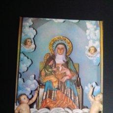 Postales: POSTAL DE STA. ANA. CARRASCOSA DEL CAMPO. CUENCA.. Lote 270064653