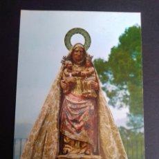 Postales: POSTAL DE LA ABUELA SANTA ANA. JUMILLA. MURCIA.. Lote 270086763