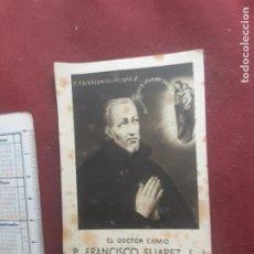 Postales: ESTAMPA CON RELIQUIA. FRANCISCO SUÁREZ. Lote 270380543