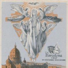 Postales: POSTAL - BARCELONA 1947- CONGRESO INTERNACIONAL CONGREGACIONES MARIANAS - REPRODUCCION CARTEL -NUEVA. Lote 270588498