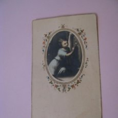 Postales: ESTAMPA RELIGIOSA. RECUERDO DE LA PRIMERA MISA. ALCALA DE GUADAIRA. 12X6,5 CM. 1942.. Lote 271662018