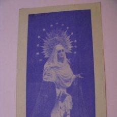Postales: ESTAMPA RELIGIOSA. NTRA. SRA. DEL MAYOR DOLOR. IGLESIA SAN FRANCISCO. 1943. HUELVA. 13X8 CM.. Lote 271663938
