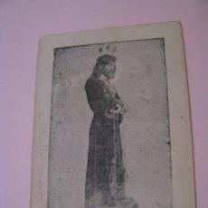 Postales: ESTAMPA RELIGIOSA. DIPTICA. JESUS CAUTIVO SAN PEDRO, HUELVA. 1946. HUELVA. 12X8,5 CM.. Lote 271665908
