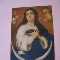 Postales: ESTAMPA RELIGIOSA. LA MADRE DE DIOS ES MI MADRE, EN ELLA CONFÍO. 12X8 CM.. Lote 271672113