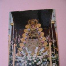 Postales: ESTAMPA RELIGIOSA. DIAS DEL ROCIO. 1985-1993. PUBL. MESON EL ROCIO. MAIRENA DEL ALCOR. 10,5X7,5 CM.. Lote 271673898
