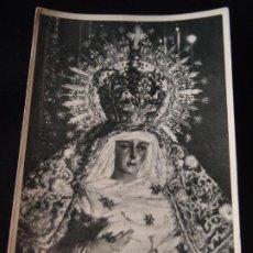 Postales: POSTAL RELIGIOSA NTRA. SEÑORA DE LA ESPERANZA MACARENA SN CIRCULAR. Lote 274671313