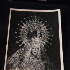 Postales: POSTAL RELIGIOSA NTRA. SEÑORA DE LA ESPERANZA DE TRIANA SIN CIRCULAR. Lote 274671818