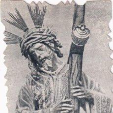 Postales: ESTAMPA DE JESÚS DEL GRAN PODER CON PUBLICIDAD HORNO DE SAN BUENAVENTURA, CASA NIETO. POLVORONES.. Lote 275075903