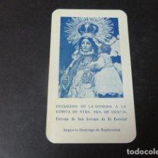 Postales: SAN LORENZO DE EL ESCORIAL ESTAMPA RECUERDO ROMERIA A LA ERMITA DE NUESTRA SEÑORA DE GRACIA. Lote 275469033