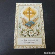 Postales: CRUZ ENTRE FLORES ANTIGUA ESTAMPA CROMOLITOGRAFICA PUBLICIDAD CHOCOLATES AMATLLER BARCELONA. Lote 275509073