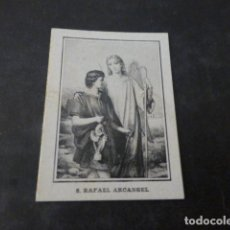 Postales: SAN RAFAEL ARCANGEL ANTIGUA ESTAMPA SIGLO XIX. Lote 275766738