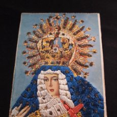 Postais: POSTAL RELIGIOSA VIRGEN DE LA ESPERAZA MACARENA SEMANA SANTA DE SEVILLA ESCRITA. Lote 276380918