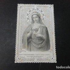 Postales: SAGRADO CORAZON DE MARIA ANTIGUA ESTAMPA CALADA PUNTILLA SIGLO XIX. Lote 276438428