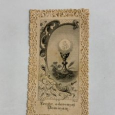 Postales: ANTIGUA POSTAL RELIGIOSA DE PUNTILLA O FILIGRANA.. Lote 276643333
