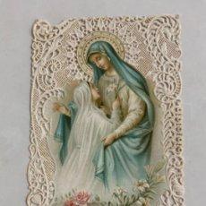 Postales: ANTIGUA POSTAL RELIGIOSA DE PUNTILLA O FILIGRANA.. Lote 276643778
