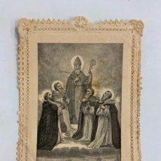 Cartes Postales: ANTIGUA POSTAL RELIGIOSA DE PUNTILLA O FILIGRANA.. Lote 276643973
