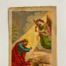 Postales: PRECIOSO RECORDATORIO RELIGIOSO.. Lote 276650123