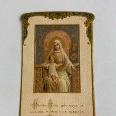 Postales: PRECIOSO RECORDATORIO RELIGIOSO.. Lote 276650288