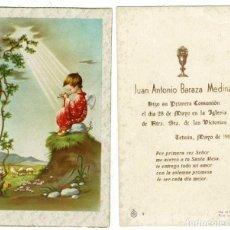Postales: RECUERDO PRIMERA COMUNIÓN. TETUÁN 1960. Lote 277103528