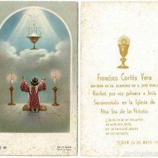 Postales: RECUERDO PRIMERA COMUNIÓN. TETUÁN 1962. MB NO. 29. Lote 277103548
