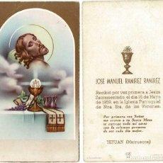 Postales: RECUERDO PRIMERA COMUNIÓN. TETUÁN 1959. CYZ NO. 35. Lote 277103563
