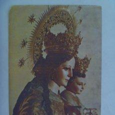 Postales: ESTAMPA DE MARIA AUXILIADORA RIFA DE UNA VAJILLA DE LA CARTUJA , 1988. ASOCIACION Mª AUX. SEVILLA. Lote 277119383