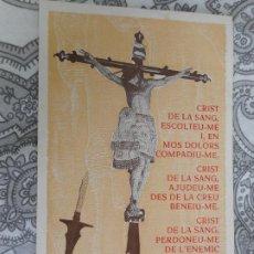 Postais: RECUERDO PRIMERA MISA.PERE LLAGOSTERA I TOUS.REUS TARRAGONA 1960. Lote 277207048