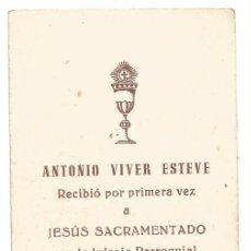 Postais: IGLESIA PARROQUIAL DE CALACEITE TERUEL 1955 FESTIVIDAD ASCENSION ESTAMPA 1ª COMUNION. Lote 277236083