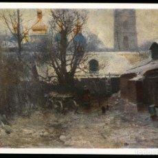 Postales: BACKYARDS OF ST. SOPHIA CATHEDRAL IN KIEV CHURCH UKRAINIAN FOLK SOVIET POSTCARD - P.A. LEVCHENKO. Lote 278710683