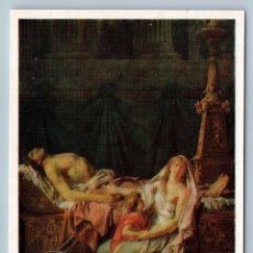 Postales: MOURNING HECTOR'S DEATH FAMILY WIFE & BABY BY DAVID 1985 OLD VINTAGE POSTCARD. Lote 278732868