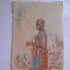 Postales: ESTAMPA - OFICIO ACADEMIA DE MONTSERRAT A SU PATRONA - 1958. Lote 278754788