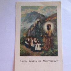 Postales: ESTAMPA - 25 ANIVERSARIO MONJO MONTSERRAT - 1955. Lote 278755388
