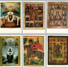 Postales: RUSSIAN ICONS PATRIARCHATE ORTHODOX CHRISTIANITY RUS ENG RARE SET 18 POSTCARDS. Lote 278752583