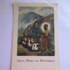 Postales: ESTAMPA -XXV ANIVERSARIO MONJE DE MONTSERRAT - 1955 -. Lote 278755638