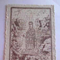 Postales: ESTAMPA XV ANIVERSARIO FUNDACION ACADEMIA MONTSERRAT - 1941. Lote 278755773