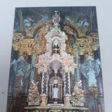 Postales: GRANADA - LA CARTUJA - TEMPLETE DEL SANCTA SANTORUM. Lote 278829473