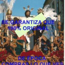 Postales: JESUS DE LA PAZ HERMANDAD DEL CARMEN PASO SEMANA SANTA SEVILLA FOTOGRAFIA UNICA 20X15 CM SM2. Lote 280036393