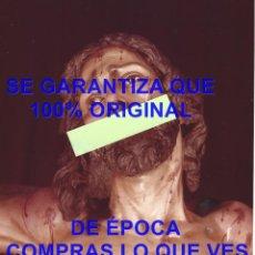 Cartoline: CRISTO DE LA SED LA CONCEPCION SEMANA SANTA SEVILLA FOTOGRAFIA UNICA 24X19 CM SM2. Lote 280072308