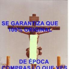 Cartoline: CRISTO DE LA SED LA CONCEPCION SEMANA SANTA SEVILLA FOTOGRAFIA UNICA 24X19 CM SM2. Lote 280104298