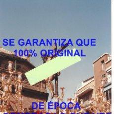 Cartoline: CRISTO DE LA SED LA CONCEPCION SEMANA SANTA SEVILLA FOTOGRAFIA UNICA 21X15 CM SM2. Lote 280104448