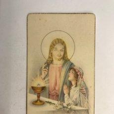 Postales: AVELLANEDA (ÁRGENTINA) ESTAMPA PRIMERA COMUNION CAPILLA DE NTRA. SRA. DE LUJAN (A.1941). Lote 280118853