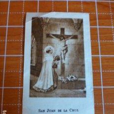 Postales: SAN JUAN DE LA CRUZ ANTIGUA ESTAMPA. Lote 286350943