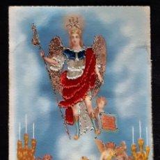 Cartes Postales: POSTAL BORDADA DEL ARCÁNGEL RAFAEL. AÑOS 50. LEER DESCRIPCIÓN ANTES DE PUJAR O COMPRAR.. Lote 287129453